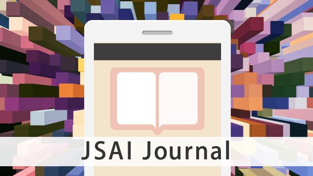 JSAI Journal