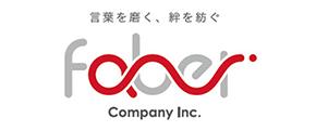 株式会社Faber Company/MIERUCA