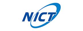 国立研究開発法人 情報通信研究機構