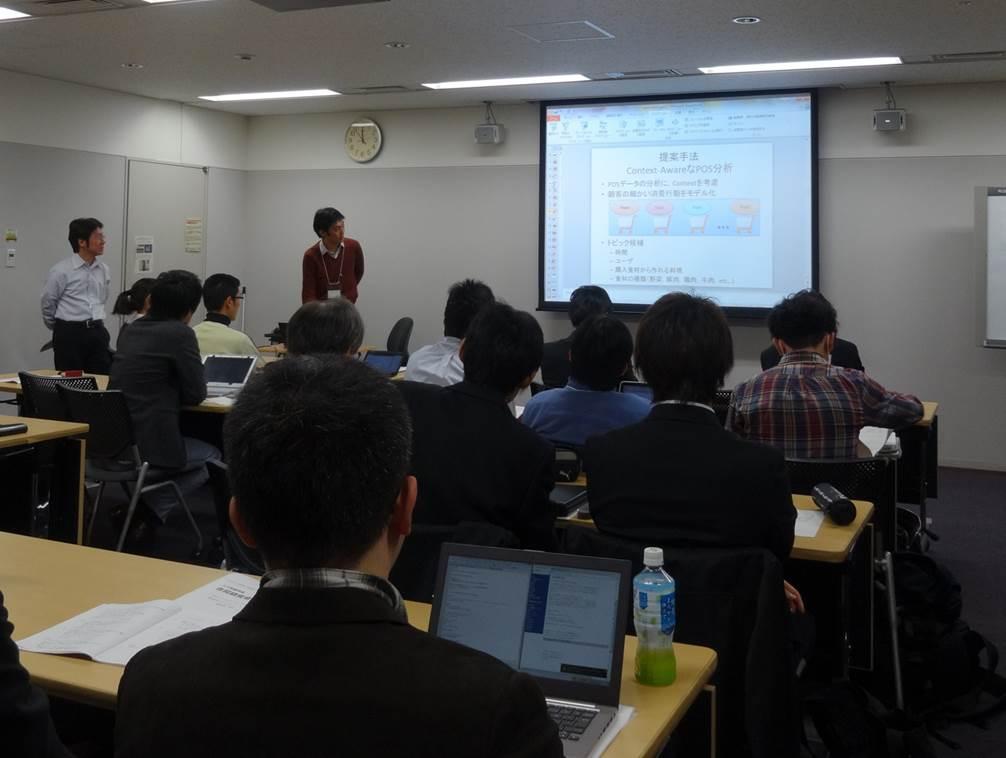 写真:SIG-KBS講演会の様子