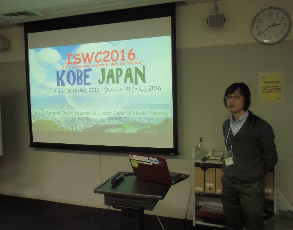 写真:武田氏によるISWC2016の神戸開催の案内